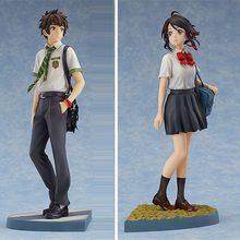 2 sztuk/zestaw Tachibana Taki i Miyamizu Mitsuha postać Anime film twoje imię pcv kolekcja figurek lalka Model zabawki prezent 23cm
