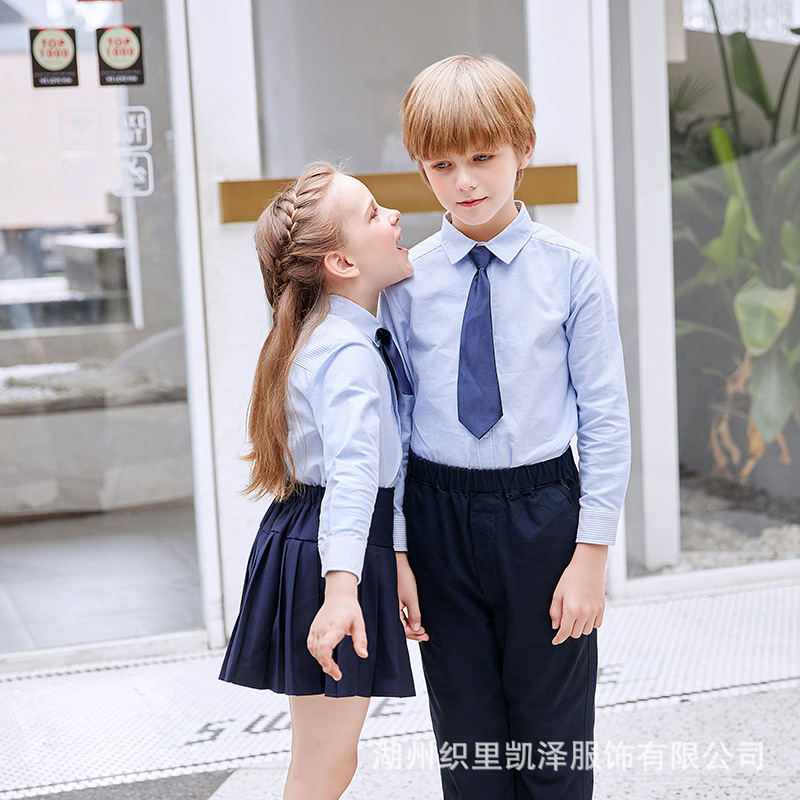 Kindergarten Suit Children School Uniform Spring And Autumn British-Style White Shirt Set Autumn College Style Young STUDENT'S B
