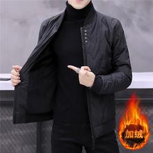 Мужская классическая Куртка бомбер однотонная ветровка большого