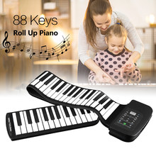 لوحة مفاتيح بيانو سيليكون مرنة بـ 88 مفتاحًا ، قابلة للطي ، محمولة ، مع دواسة