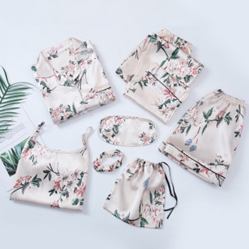 Sexy Pajama Set Women Print Pyjamas 7 Pieces/Set Long Shirt Pants Stitch Lingerie 2020 Fashion Sleepwear bow print wrap pajama set