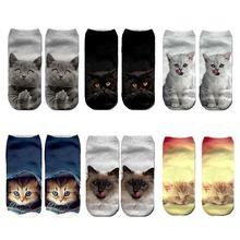 women's funny animal Cute 3D Print Socks Women Ankle Unisex Hot women Fashion Sox cartoon cat for female