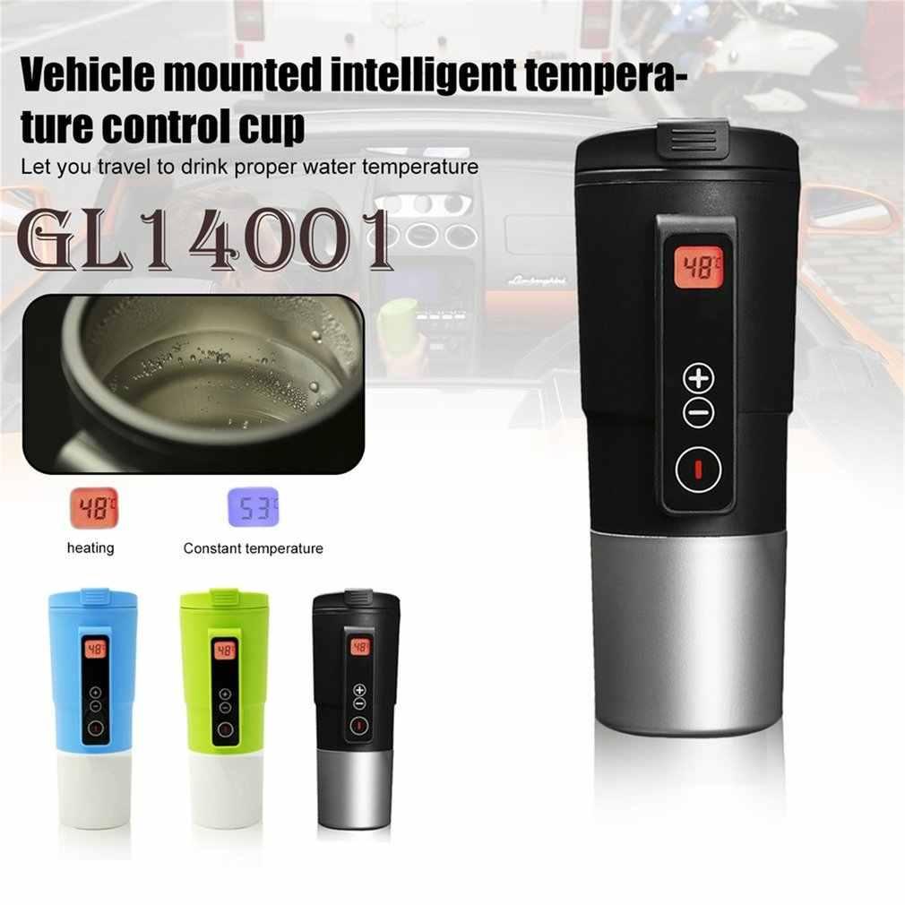 410 ミリリットルインテリジェント車の自動車暖房カップ調節可能な温度車沸騰マグデジタルディスプレイケトル車両魔法瓶 3 色