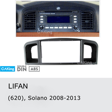 Double Din Car Fascia Radio Panel for LIFAN 620 , Solano 2008 2013 Dash Kit Facia Plate Adapter Cover Bezel Trim Console