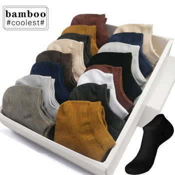 2019 New Brand Men's Bamboo Fiber Socks Male Summer Leisure Invisible Short Socks Colorful Man Dress Ankle Boat Socks For Gift - DISCOUNT ITEM  50% OFF All Category
