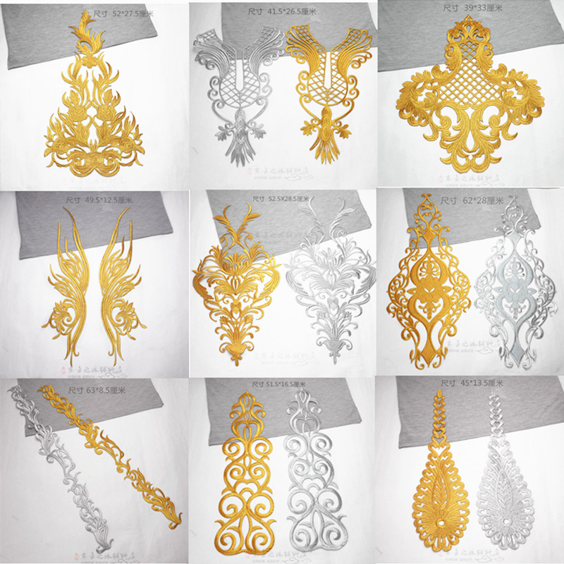 New Golden Embroidery Cloth Stickers Manual DIY Cloud Hot Decals Film and Television Clothing Accessories Sewing Tools