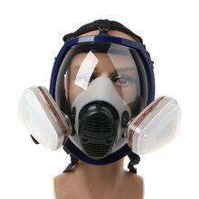 Респиратор для лица, противогаз для покраски, распылитель, химический противопожарный респиратор