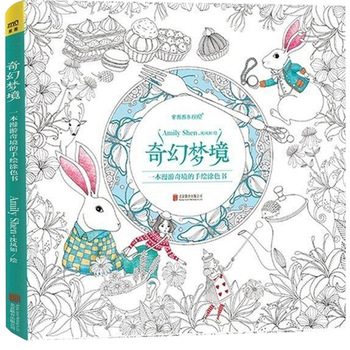 96 Pages Fantasy Dream Coloring Books for Adult Children Anti Stress Kill Time Secret Garden Graffiti Painting Drawing Art Book romantic country a fantasy coloring book