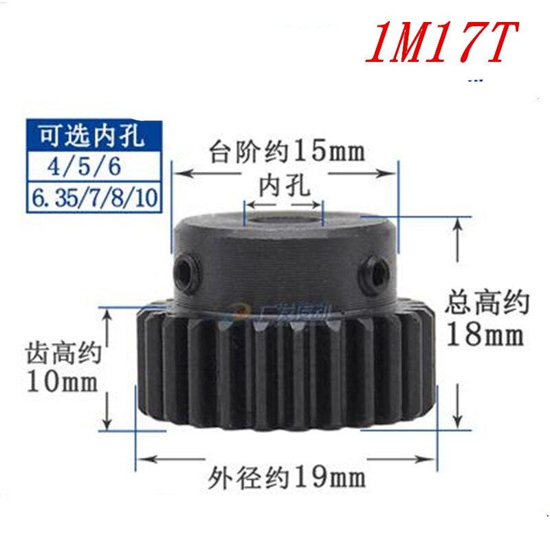 1pc Spur Gear Pinion 1M 17T 17Teeth Mod 1 Bore 4mm 5mm 6mm  7mm 8mm 10mm Right Teeth 45# Steel Major Gear