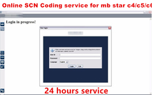 2019 Online SCN Coding service for mb star c4 sd c5 sd Connect Diagnostic tool best one time server 24 hours service