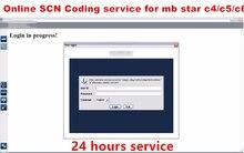 2019 خدمة الترميز SCN عبر الإنترنت لـ mb star c4 sd c5 sd قم بتوصيل أداة تشخيصية أفضل خدمة خادم لمرة واحدة على مدار 24 ساعة