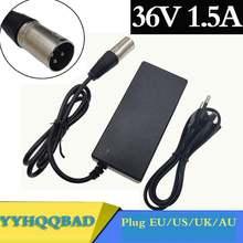 36В 15a 3 контактное свинцово Кислотное зарядное устройство