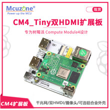RPi CM4_Tiny placa de expansión HDMI Dual de Giga Ethernet cámara USB, módulo de cómputo Raspberry Pi 3, 4 TV reproductor KODI KALI Ubuntu