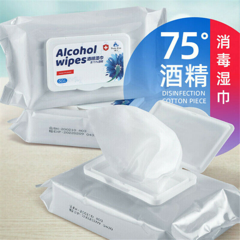 50Pcs/Pack 75% Alcohol Wet Wipes Antiseptic Cleaning Sterilization Hand Care Cleaning Wet Sterilization Wipes Disinfection Wipes
