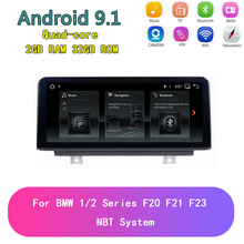 10.25 인치 안 드 로이드 9.0 자동차 GPS 네비게이션 DVD 플레이어 스테레오 BMW 1/2 시리즈 F20 F21 F23 NBT 시스템 유럽지도 토 navi 2 + 32G