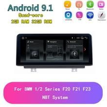 10.25 インチのアンドロイド 9.0 車の gps ナビゲーション dvd プレーヤーステレオ bmw 1/2 シリーズ F20 F21 F23 nbt システムヨーロッパマップ土ナビ 2 + 32 グラム
