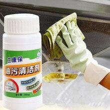 Чистящее средство для кухонного масла сильное обезжиривающее чистящее средство L0830