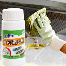 Kitchen Oil Cleaning Agent Strong Degreasing Cleaning Agent L0830 kajieer cleaning agent in cleaning agent 550ml in machine cleaning agent deodorizing bactericide air cleaning agent