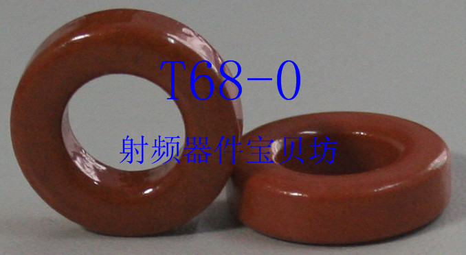 American RF Iron Powder Magnetic Core: T68-0