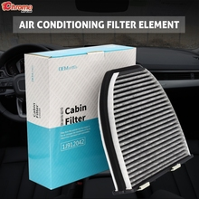 For Mercedes-Benz C-CLASS W204 E-CLASS W212 CLS C218 AMG GT C190 Pollen Cabin Air Conditioning A/C Filter 2128300018 2128300218