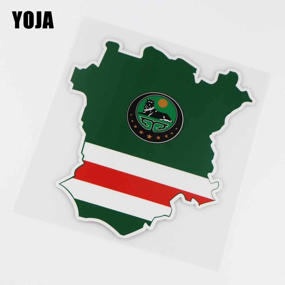 YOJA 14X16CM Chechen Republic Map Car Colour Vinyl Decal Car Sticker Decor ZT3-0086