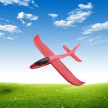 Ручной бросок самолет летающий планер самолеты EPP самолет из пеноматериала модель вечерние сумки наполнители детские игрушки открытый запуск игры игрушки 37or 48 см