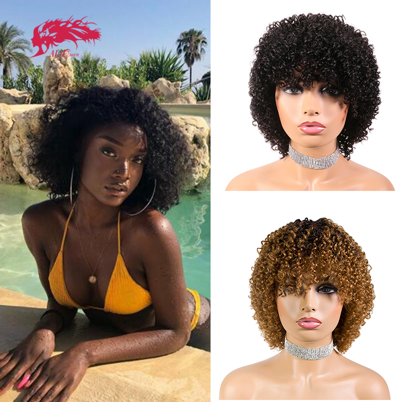 Jerry Curl Short Wig With Hair Bangs 12