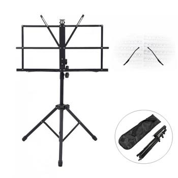 цена на Folding Lightweight Music Stand Aluminum Alloy Tripod Stand Holder Height Adjustable with Carrying Bag Guitar Accessories