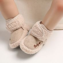 Baby Winter Warm First Walkers Cotton Baby Shoes