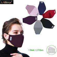 Fashion Mask Anti-Pollution Reusable Dust Cotton 1pcs ACTIVATED-CARBON-FILTER-INSERT