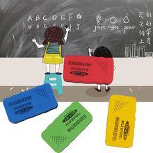 Магнитная сухая салфетка доска ластик маркер очиститель дети школа офис принадлежности 53CC