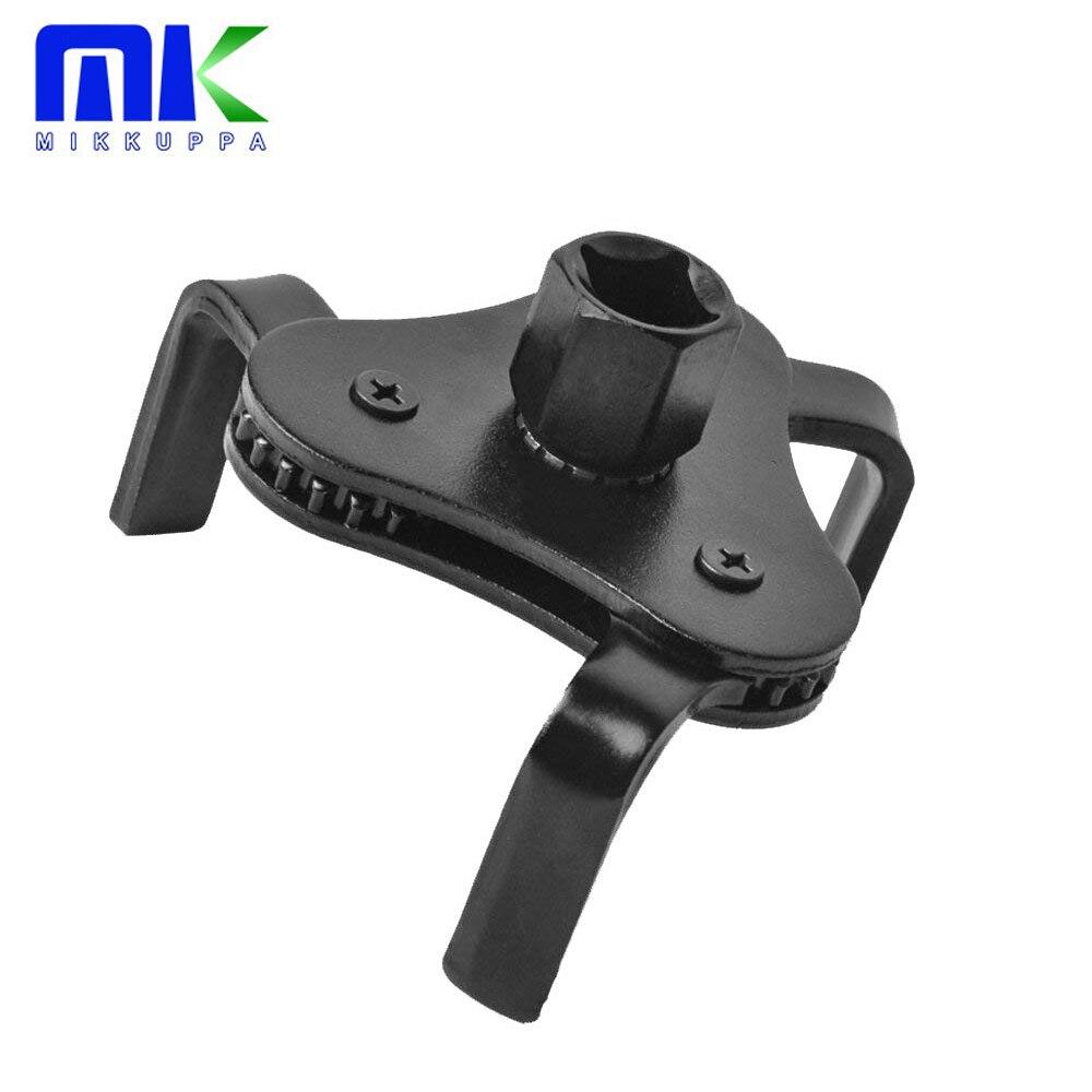 Herramienta de llave inglesa de filtro de aceite Mikkuppa para reparación de coche llave de extracción de filtro de aceite de dos vías ajustable Herramientas de reparación de coche 55-115MM