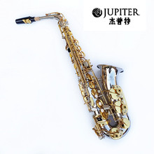 цена на JUPITER JAS-1100 New Arrival Alto Eb Tune Saxophone Brass Musical Instrument Gold Lacquer Sax With Case Mouthpiece Free Shipping