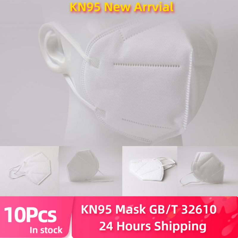 Protective Masks For 5-Ply Nonwoven Dust Mask PM 2.5 Safety Mouth Face Mask 95% Filtration Masks