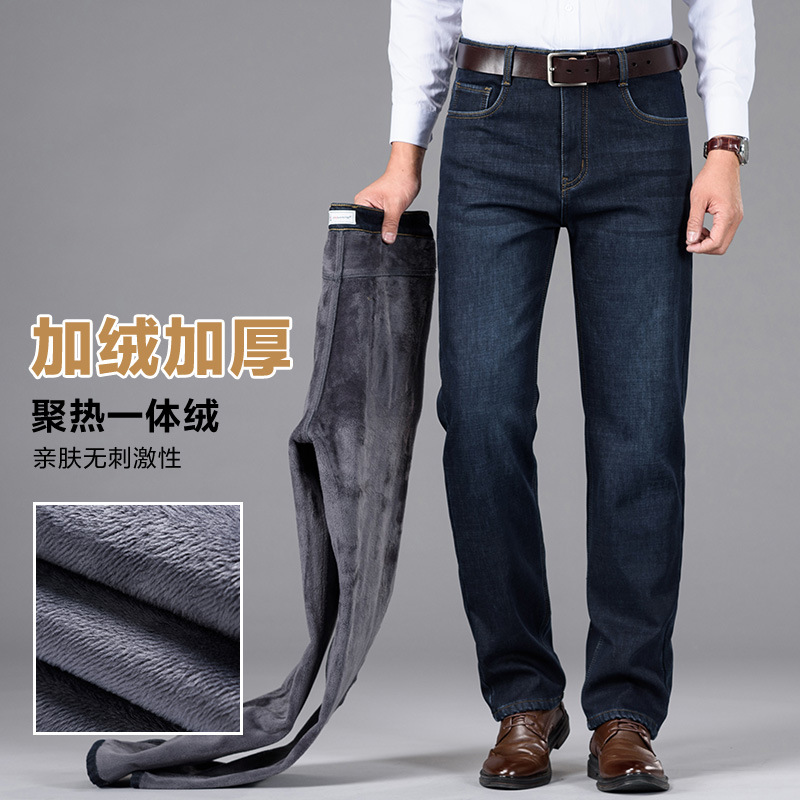 Plus Velvet Jeans Men's Autumn And Winter 2019 High-waisted Shen Dang Business Straight-Cut Middle-aged MEN'S Jeans Loose-Fit