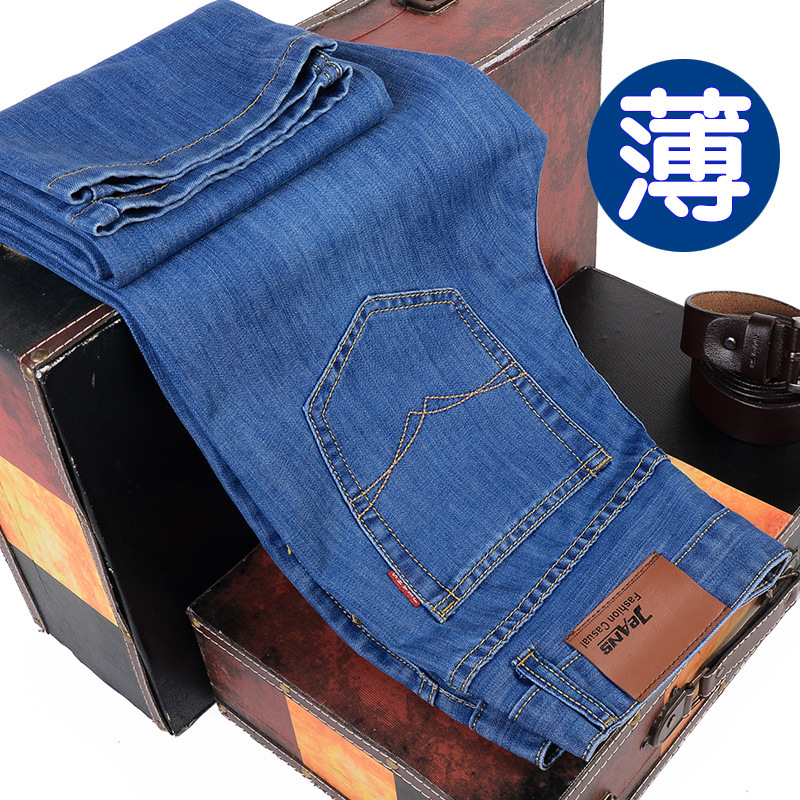 MEN'S Jeans Men's Summer Loose Straight Large Size Youth Business Spring And Summer-Casual Pants MEN'S Trousers Thin
