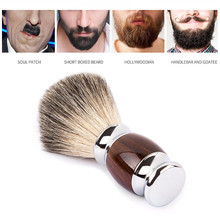 Qshave Man Pure Badger Hair Shaving Brush Wood 100% for Razor Safety Straight Classic Grain Shave Men