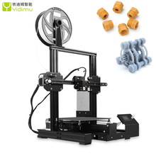 YDM 1S 3D Printer Large Size Touch Screen  Aluminium Alloy 3D Printer DIY Kit 220 * 220 * 250mm with Resume Printing цены