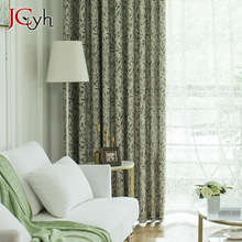 Green Willow Leaves Blackout Curtains For Window Of Living Room Home Bedroom Drapes Rideaux Gordijnen Cortina Tend 90%