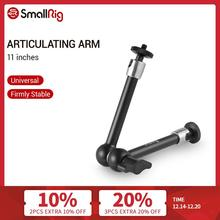 "SmallRig 9.5 inch Articulating Rosette Arm 1/4"" Threaded Screw For Universal DSLR Camera To Mount Cage Monitor  2066"