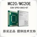 MC20/MC20E gps Beidou GPRS Bluetooth беспроводной модуль связи