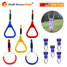Playgrounds Outdoor Gymnastic Ring Hanging Rings Ninja Climbing Kids Toys Children Swing Rings Mountain Work Out Climbing
