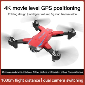 Long Continuous Aerial Photography Foldable Quadcopter Gps Rc Drone 4k Hd Dual Camera Professional Aerial Photography Aircraft