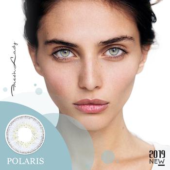 [Fresh Lady] 1 para seria marzeń kolorowe szkła kontaktowe es dla oczu kolorowe szkła kontaktowe kolor kosmetyczny kontakty piękny uczeń tanie i dobre opinie CN (pochodzenie) 14 5 Dwa Kawałki 0 06-0 15mm HEMA Piękne Uczeń Dream 1 year
