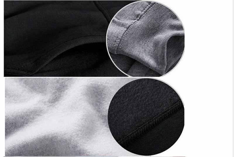 남성 의류 재미있는 후드 하라주쿠 2020 Streetwear 따뜻한 가을 겨울 후드를 유지 레저 남성 긴 소매 스웨터 옴므