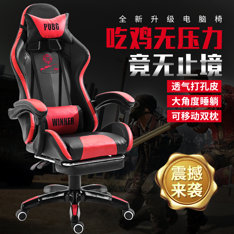 NEW Computer Household Work Leather Office Furniture Game Deck Sports Racing Eat Chicken Gaming Ergonomic Swivel Executive Chair