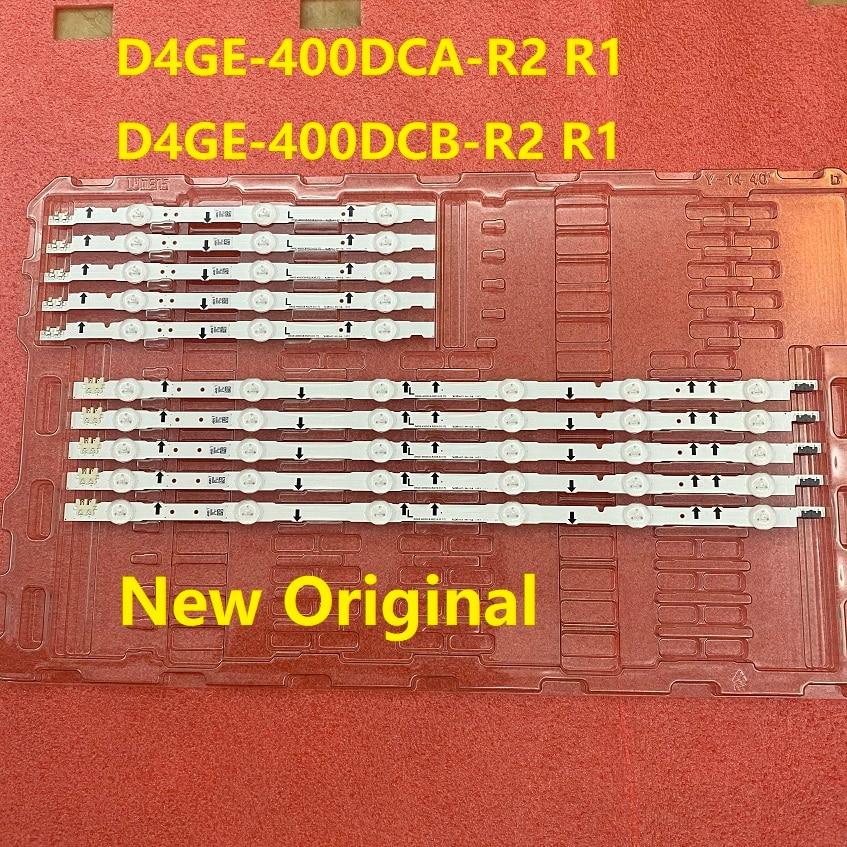 Светодиодная лента подсветки (10) для Samsung UE40H6400 UE40H6600 UE40H6500S UE40H7000SL UE40J6240AK ue40j6200ueaw 40h5000ak UE40J5100