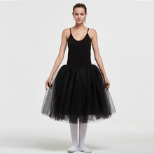 black Long Tulle Practice