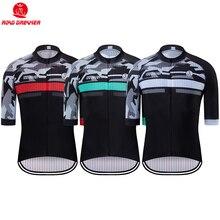 Erkekler nefes bisiklet Jersey yaz Mtb Jersey camisa ciclismo likra bisiklet Jersey kısa kollu maillot ciclismo hombre