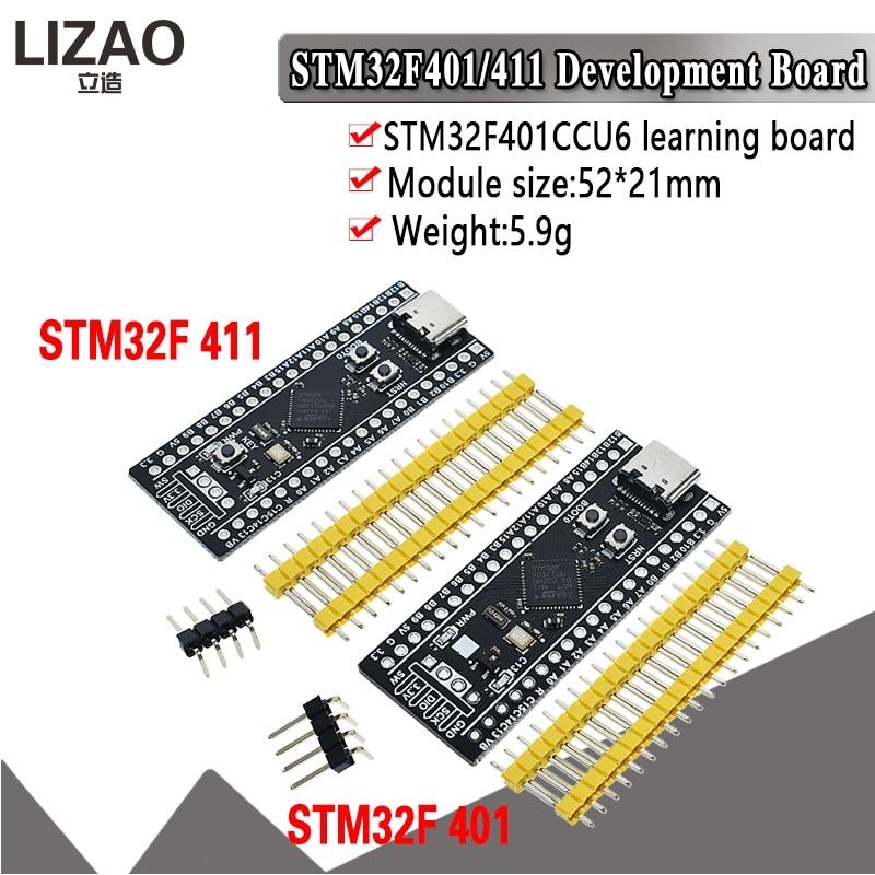 STM32F401 Development Board STM32F401CCU6 STM32F4 Learning Board Plate New